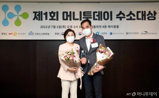 [사진]국토교통과학기술진흥원 '제1회 수소대상' 수소기술대상 수상