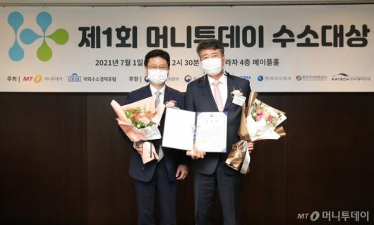 [사진]효성중공업 '제1회 수소대상' 수소산업대상 수상