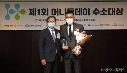 [사진]두산중공업 '제1회 수소대상' 수소산업진흥대상 수상