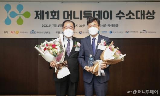 [사진]코오롱인더스트리 '제1회 수소대상' 수소혁신대상 수상