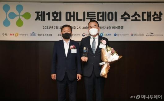 [사진]대하 '제1회 수소대상' 수소안전대상 수상