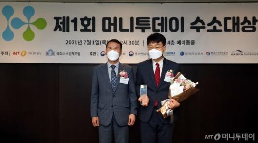 [사진]한국가스기술공사 '제1회 수소대상' 수소기술대상 수상