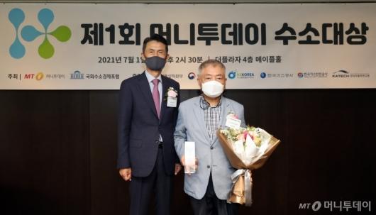 [사진]김종원 전 단장 '제1회 수소대상' 특별상 수상