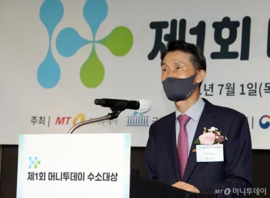 [사진]'제1회 머니투데이 수소대상' 개회사하는 박종면 대표