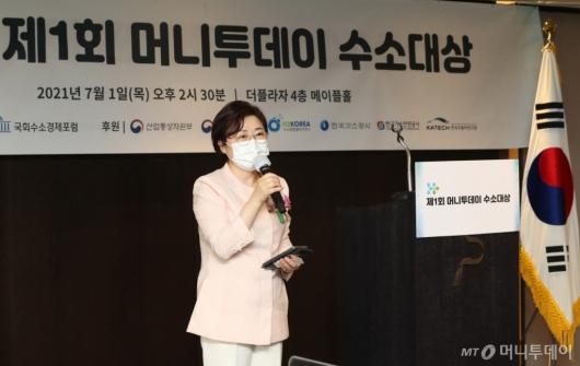 [사진]'제1회 머니투데이 수소대상' 축사하는 김재정 의원