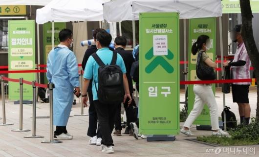 [사진]코로나 확산세에 서울광장 임시선별검사소 재등장
