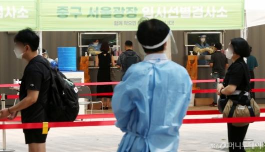 [사진]재설치된 중구 서울광장 임시선별검사소