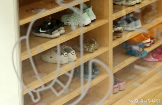 [사진]수도권 어린이집 휴원, 긴급보육 운영