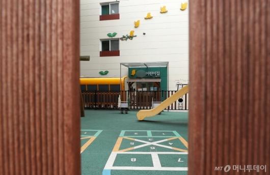 [사진]거리두기 4단계 격상, 휴원 돌입한 어린이집