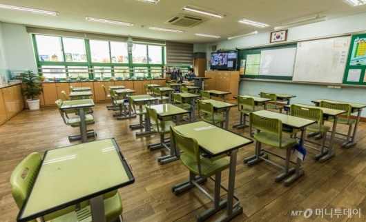 [사진]텅 빈 교실