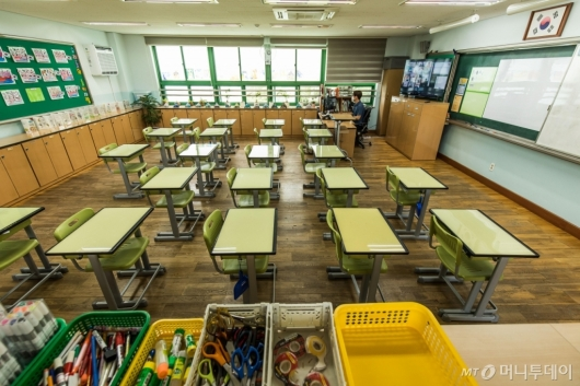 [사진]수도권 학교 원격수업