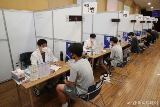 [사진]고3 백신 접종 시작