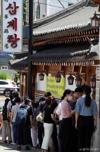 [사진]삼계탕 전문점 앞 길게 줄 선 시민들