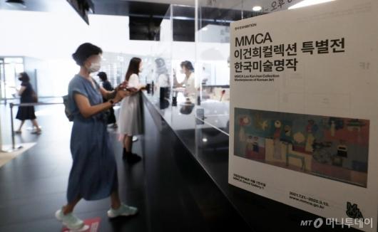 [사진]MMCA 이건희 컬렉션 특별전 개막