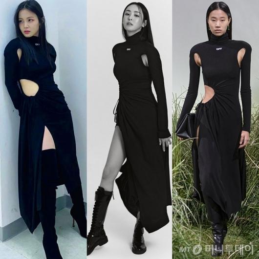 이하이·이다희·권유리, '211만원' 컷아웃 드레스…