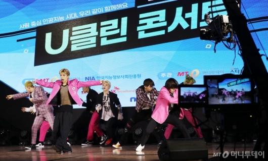[사진]언택트 공연으로 열린 '2021 U클린 콘서트'