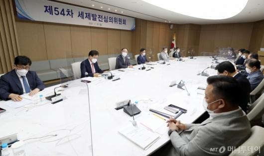 [사진]제54차 세제발전심의위원회
