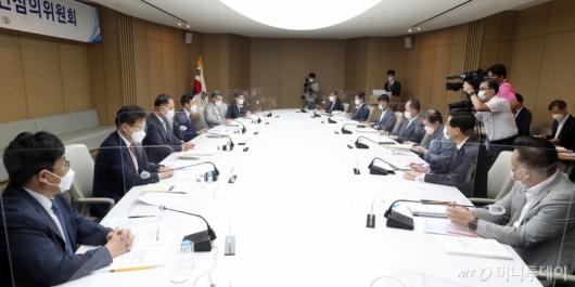 [사진]제54차 세제발전심의위원회 개최