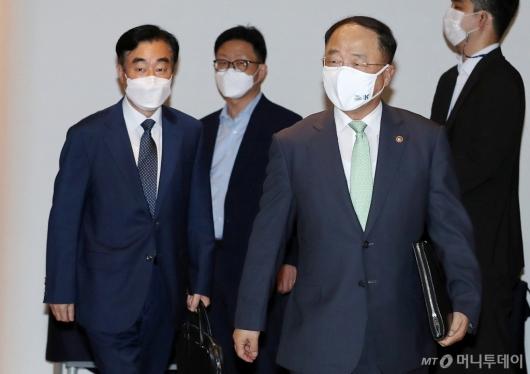 [사진]세제발전위 참석하는 홍남기 부총리-강병구 위원장