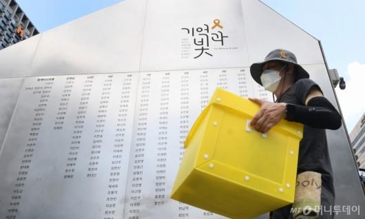 [사진]세월호 기억공간 서울시의회로 임시 이전