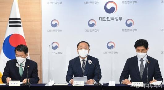 [사진]홍남기, 부동산 관계부처 합동브리핑