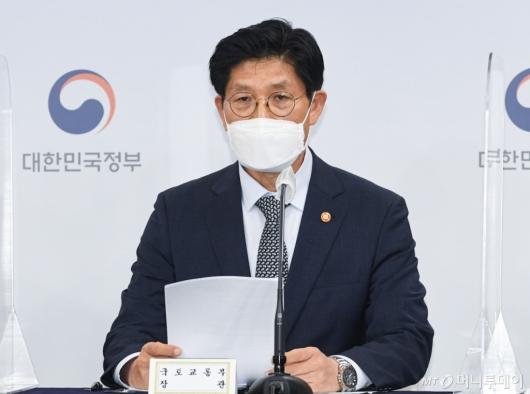 [사진]부동산 관계부처 합동브리핑 발언하는 노형욱 장관