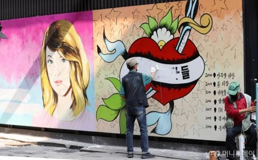 [사진]지워지는 '쥴리 벽화' 문구
