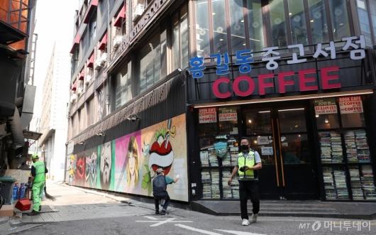 [사진]쥴리 벽화 문구, 논란 속 삭제