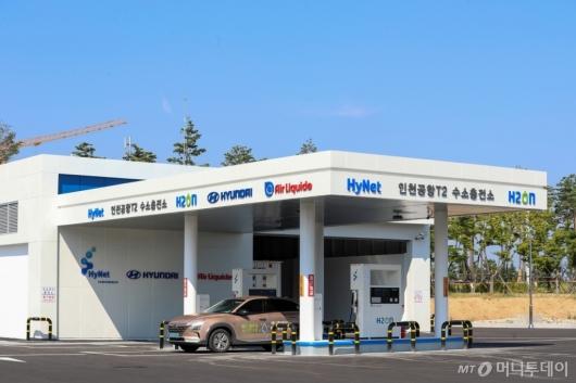 [사진]인천공항 T2 수소충전소 운영