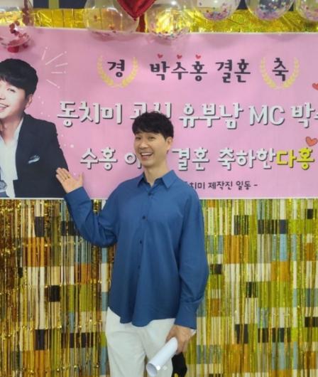 박수홍, 미우새 '거짓 방송' 해명…
