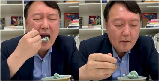 """""""형 사실 민초단"""" 윤석열, 아이스크림 먹방"""