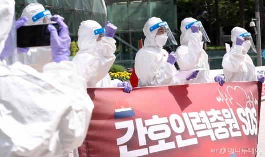 [사진]'코로나19 감염병상 간호인력 기준 마련하라'