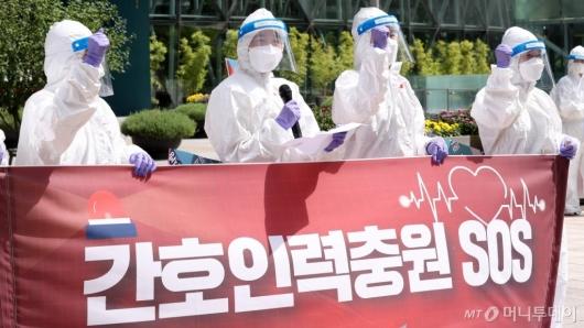 [사진]서울시 공공병원 간호사들 '인력충원 SOS'