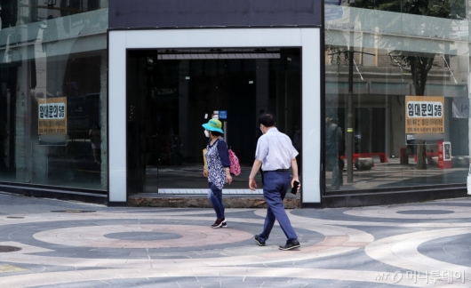 [사진]수도권 거리두기 4단계 2주간 추가 연장