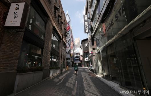 [사진]발길 줄어든 거리