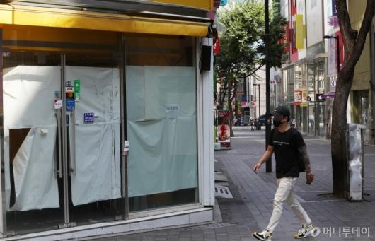 [사진]거리두기 4단계 재연장