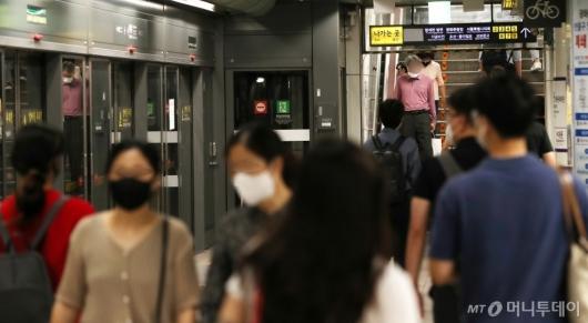 [사진]총파업 예고 D-1, 시민의 발 지하철 묶일까