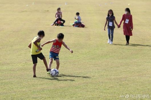 [사진]야외활동 즐기는 아프간 어린이들
