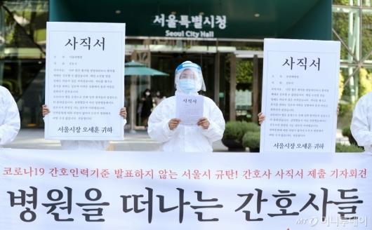 [사진]병원을 떠나는 간호사들