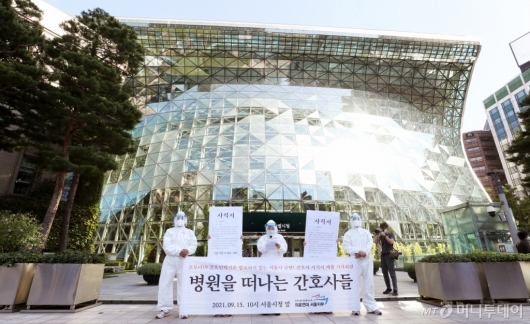 [사진]의료연대본부, 서울시 규탄 기자회견