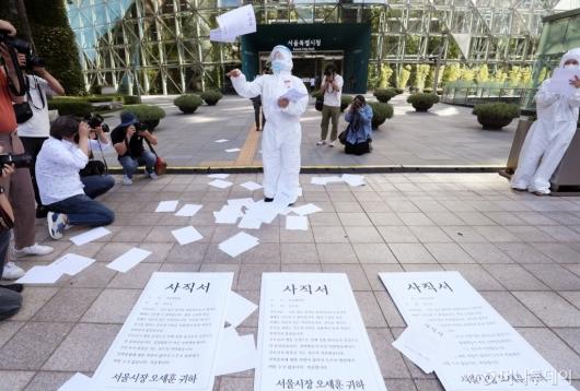 [사진]의료연대본부, 서울시 앞 사직서 제출 퍼포먼스