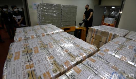 [사진]한국은행, 추석자금 방출