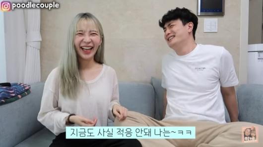 45만 커플 유튜버 '가슴 성형' 고백…남친이 '대만족' 한 이유는?