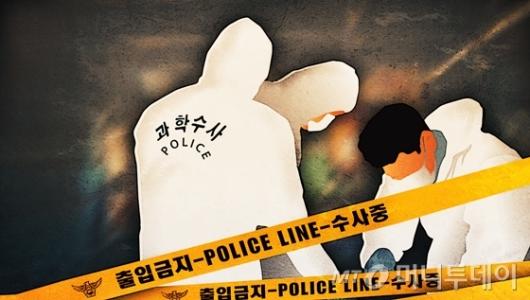 """40대 女판사 자택서 숨져…""""극단선택 추정"""""""
