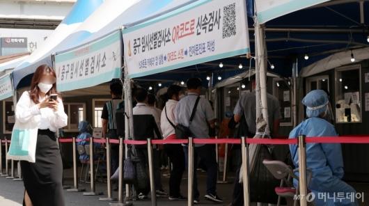 [사진]'코로나19 확산세 언제까지?'