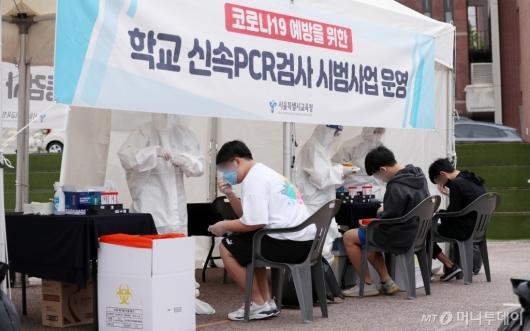 [사진]'코로나19' 예방 위한 학교 신속 PCR 검사
