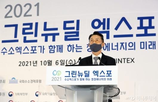 [사진]'2021 그린뉴딜 엑스포' 환영사하는 박종면 대표
