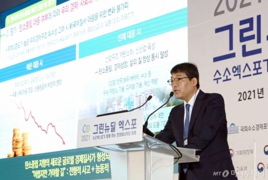 [사진]'대한민국 탄소중립 정책 비전과 전략' 발표하는 김건영 심의관