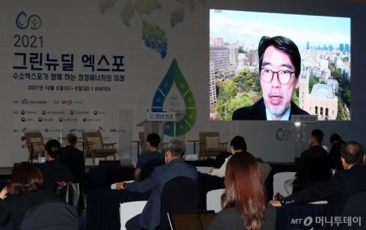 [사진]'탄소중립을 위한 동북아 협력' 발표하는 토시 아리무라 교수