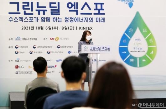 [사진]'2021 그린뉴딜 엑스포' LG에너지솔루션 잡콘서트